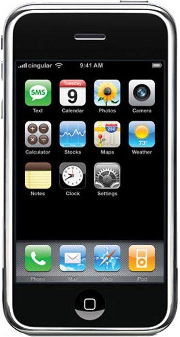 Бесплатная мобилка 08.03.2010